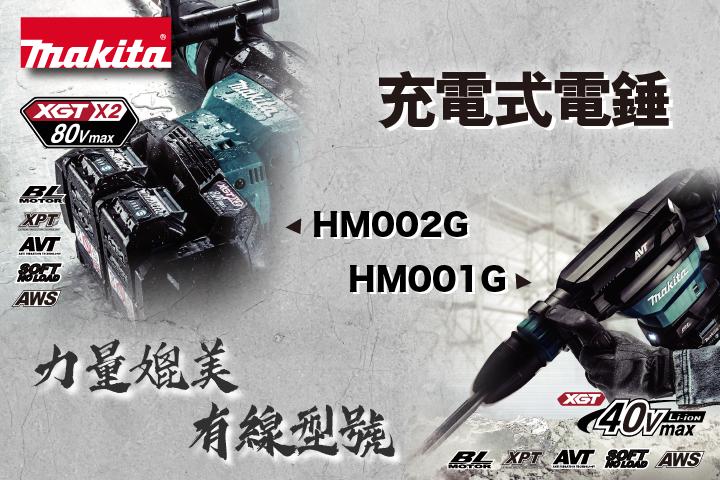 HM001G_720x480_chi_工作區域 1